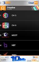 Screenshot of 3BB CloudIPTV Mobile