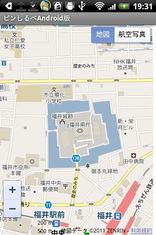 【免費旅遊App】福井県電話帳-APP點子