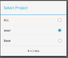 Screenshot of Tasker for Wear
