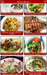 Chinese Recipes Free! - screenshot
