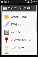 Screenshot of Orange Clock Widget