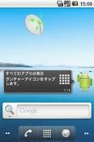 Screenshot of WiFi SW