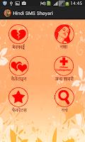 Screenshot of Hindi SMS Shayari