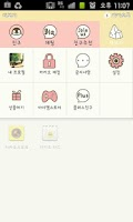 Screenshot of Peperico Kakaotalk theme