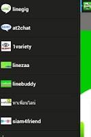 Screenshot of รวมเว็บหาเพื่อน line