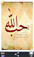 Screenshot of صور اسلاميه