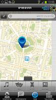 Screenshot of דיגיתל - עיריית תל-אביב-יפו