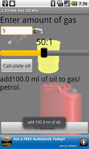 【免費書籍App】2 Stroke Gas Oil Mix Calc-APP點子