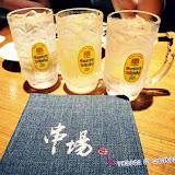串場居酒屋Kushi Bar
