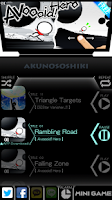 Screenshot of AKUNOSOSHIKI BOX