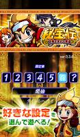 Screenshot of 秘宝伝 ~太陽を求める者達~