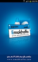 Screenshot of Emokhalfa