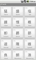 Screenshot of JFCards - Kanji Flashcards