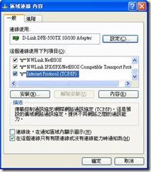 clip_image068