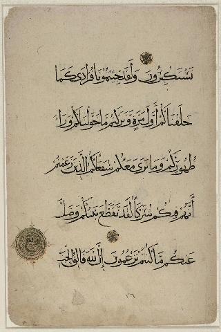 【免費書籍App】Koran (Quran) ● PRO-APP點子