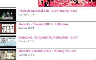 Screenshot of Kpop SubThai เพลงเกาหลี ซับไทย