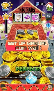 Download Coin Machine APK to PC