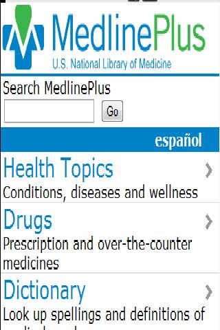 NIH MedlinePlus Mobile
