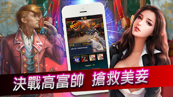 Screenshot of 穿越金瓶