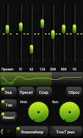Screenshot of PowerAmp FreshGreen Skin