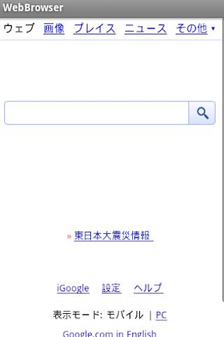 1823 Online - 將香港公眾假期加入行事曆!