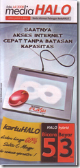 MediaHalo