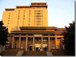 武汉大学图书馆2