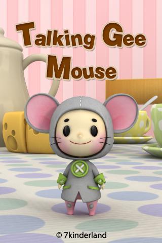 ジーマウスを話す