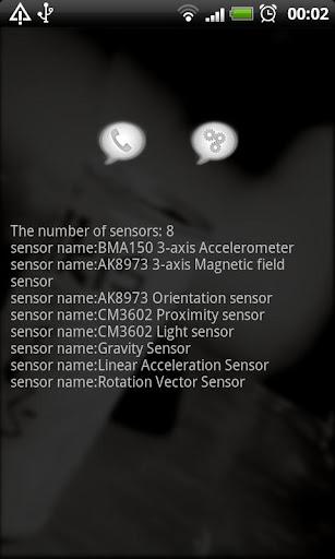 MySense - それを反転