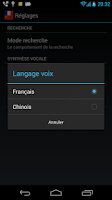 Screenshot of Offline French Chinese Dict.
