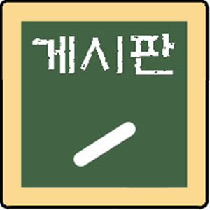App 게시판 Apk For Windows Phone Android Games And Apps