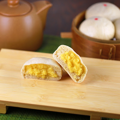 Chinese Steamed Custard Bun
