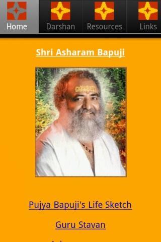 Pujya Bapuji