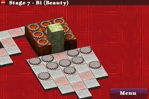 Screenshot of Nintaii