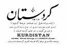 kurd gazetesi