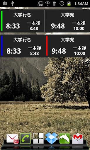 维棠FLV视频下载器 - 9553下载