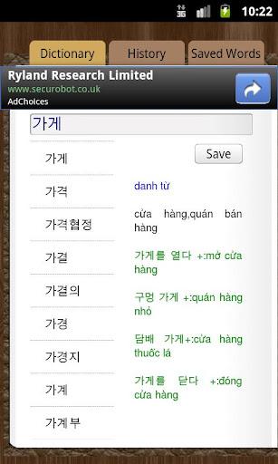Dictionary Korean Vietnamese
