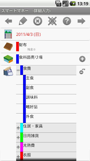 手機/平板配件,3C - momo購物網