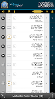 Screenshot of eQuran English Lite
