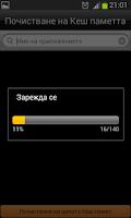 Screenshot of Почистване на Кеш паметта
