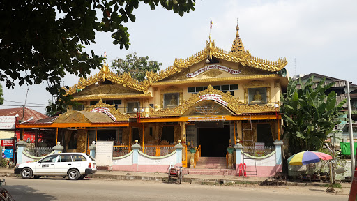 Koenawin KatKyawyanaung Pagoda