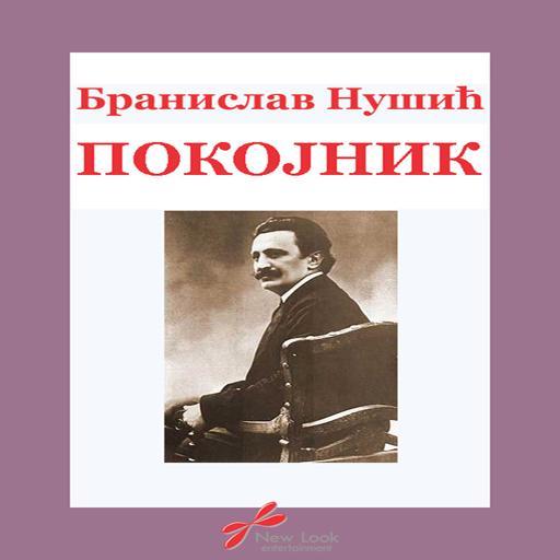 書籍App|Pokojnik LOGO-3C達人阿輝的APP