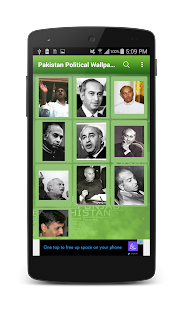 Pakistan Political Wallpaper - screenshot