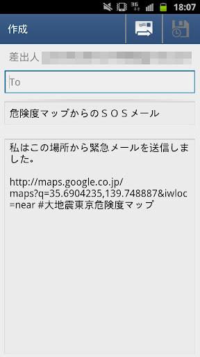 玩免費生活APP 下載GPS対応 東京危険度マップ app不用錢 硬是要APP