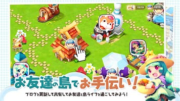 Screenshot of ロリポップ☆あいらんど