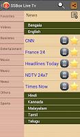 Screenshot of SSBox - Live Tv, Videos free