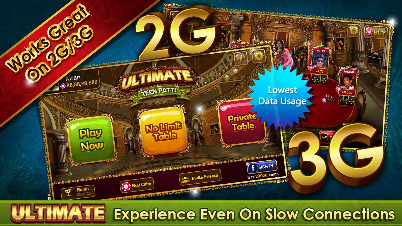 Ultimate Teen Patti Screenshot 9