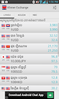 Screenshot of Khmer Exchange