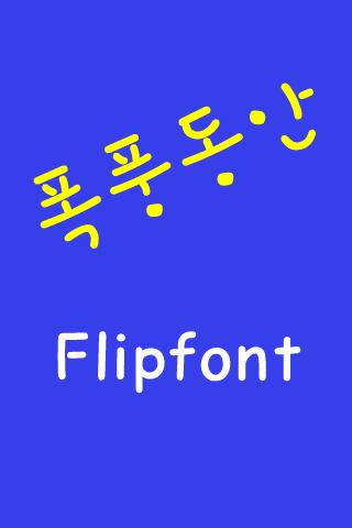 LogYoungface Korean FlipFont
