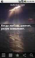 Screenshot of Russian Proverbs